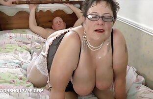 Erica F porno video reife frauen